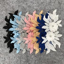 多色水钻立体花朵蕾丝镂空花边衣领对花刺绣DIY装饰服装辅料配件