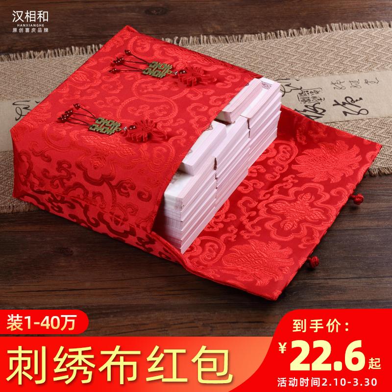 Конверты для Китайского нового года Артикул 616656909892