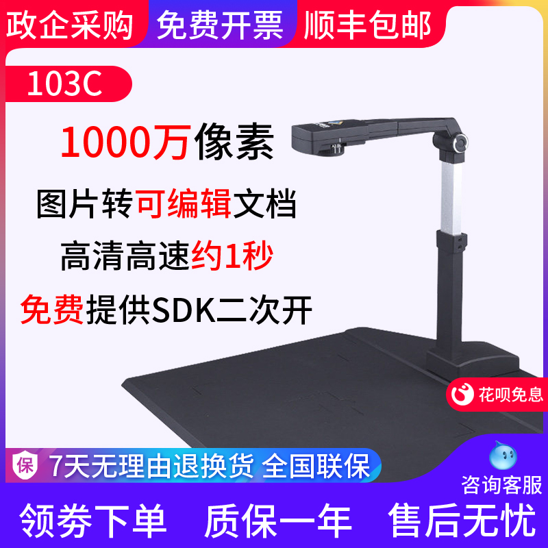 Сканеры Артикул 521390150393