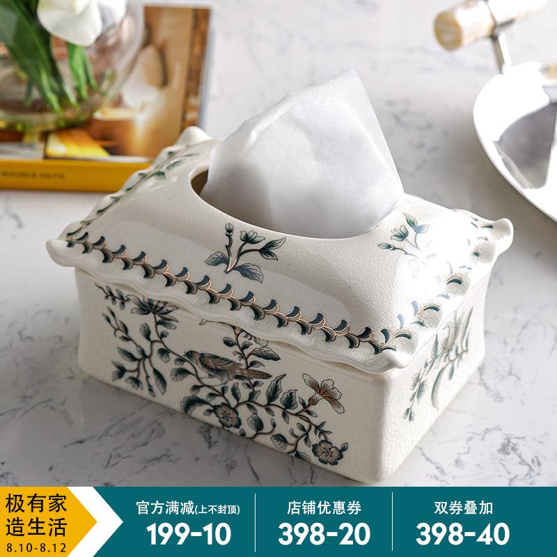 奇居良品 欧式家居装饰摆件客厅餐桌陶瓷纸巾盒纸巾抽多款可选