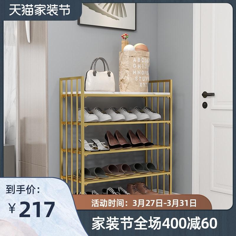 铁艺家用室内好看简易门口宿舍鞋架质量好不好