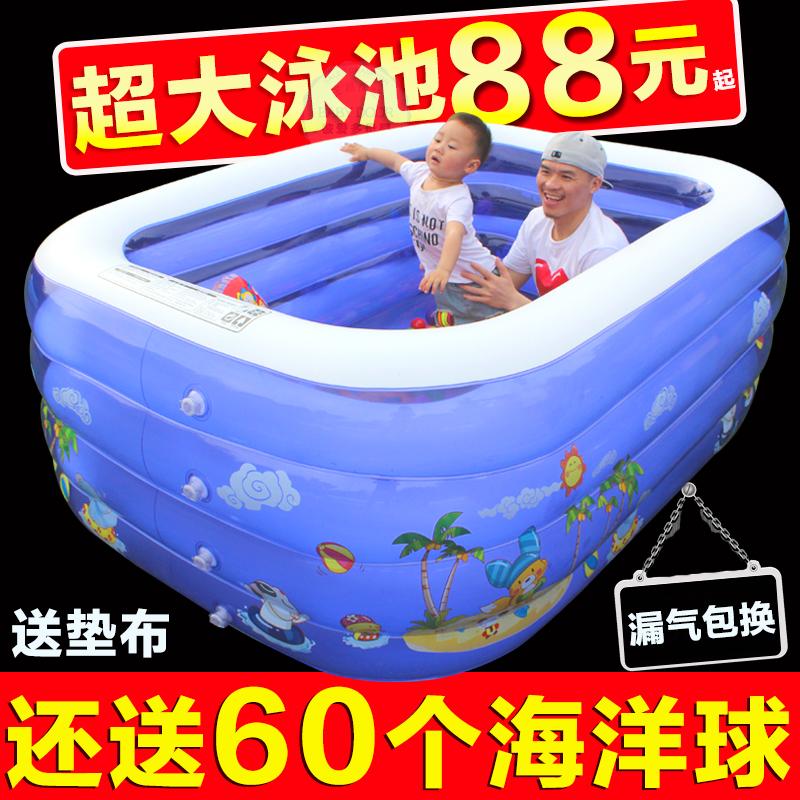 Утолщённый супер большой размер ребенок ребенок плавательный бассейн повышение газированный семья для взрослых крупномасштабный ребенок купание плавательный бассейн пул