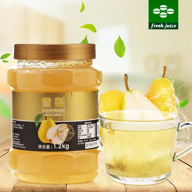 Свежий живая отлично фрукты C снег груша чай фрукты зерна напитки концентрированный ягода соус фрукты чай снег груша чай соус 1.2kg