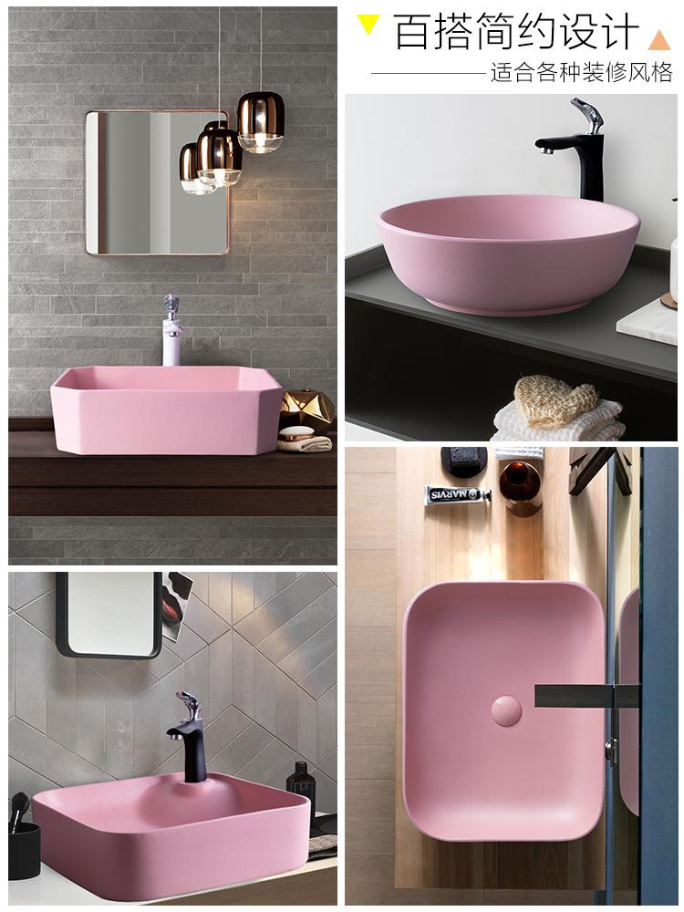 Раковины для ванной комнаты Артикул 592038299159