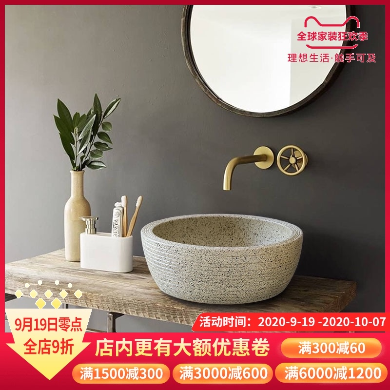 Раковины для ванной комнаты Артикул 544708482624