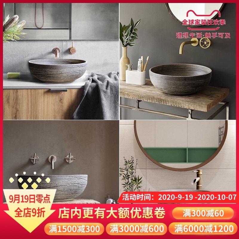 Раковины для ванной комнаты Артикул 520764383172