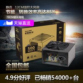 长城电源HOPE6000DS电脑电源台式机电源500W电源节能静音主机电源图片