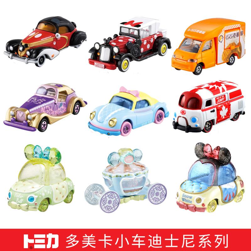TOMY多美卡袖珍合金仿真小车迪士尼米奇白雪公主汽车模型儿童玩具