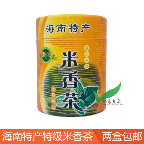 海南特产 香草兰 特选米香茶 糯米茶 50g一盒 两盒包邮