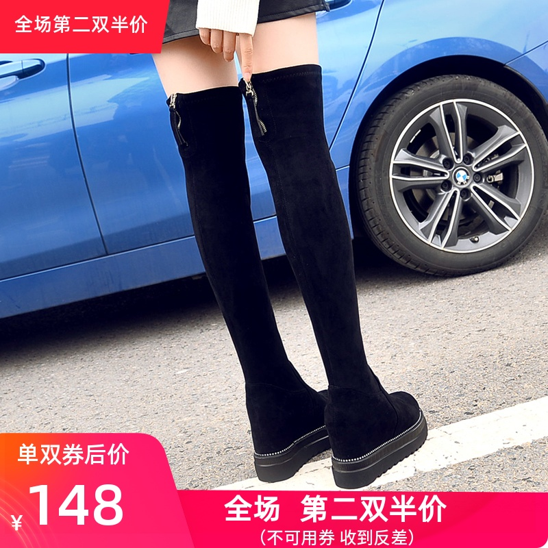 Knee high boots women's boots inside high boots elasticity autumn small thick bottom thin legs high heels 2019 NEW