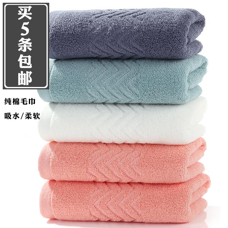 买5条包邮加厚纯棉大毛巾成人超柔软吸水洗脸面巾家用全棉洗澡