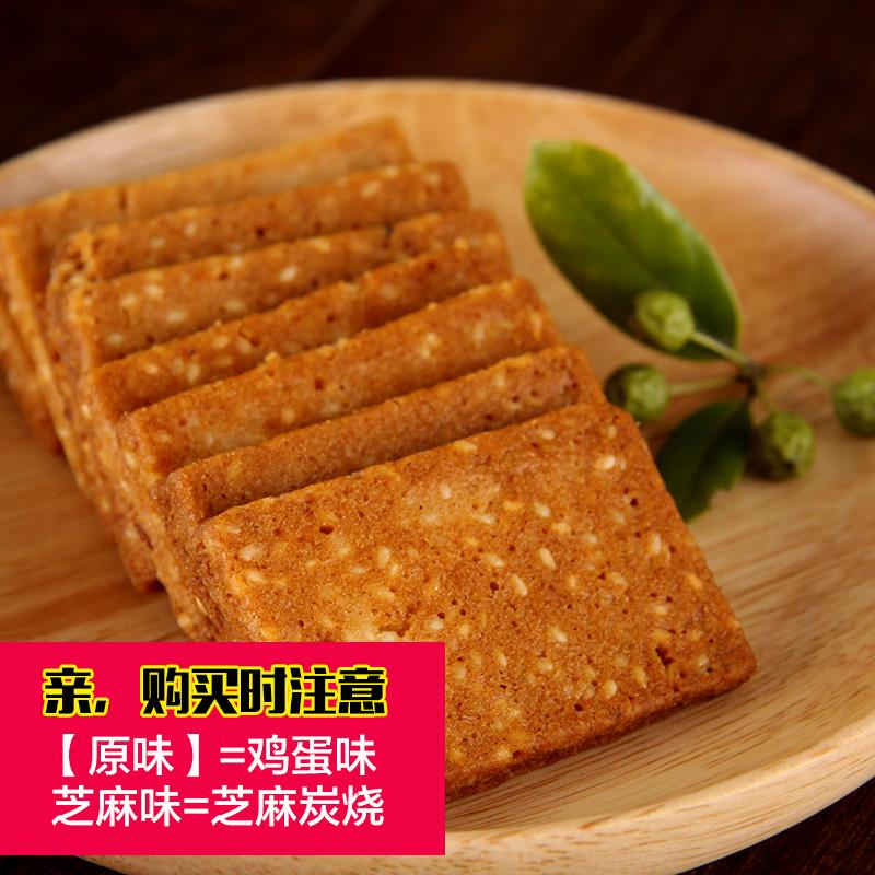 白鹤铁板鸡蛋煎饼面包饼干特产休闲美食特色小吃曲奇零食品468g