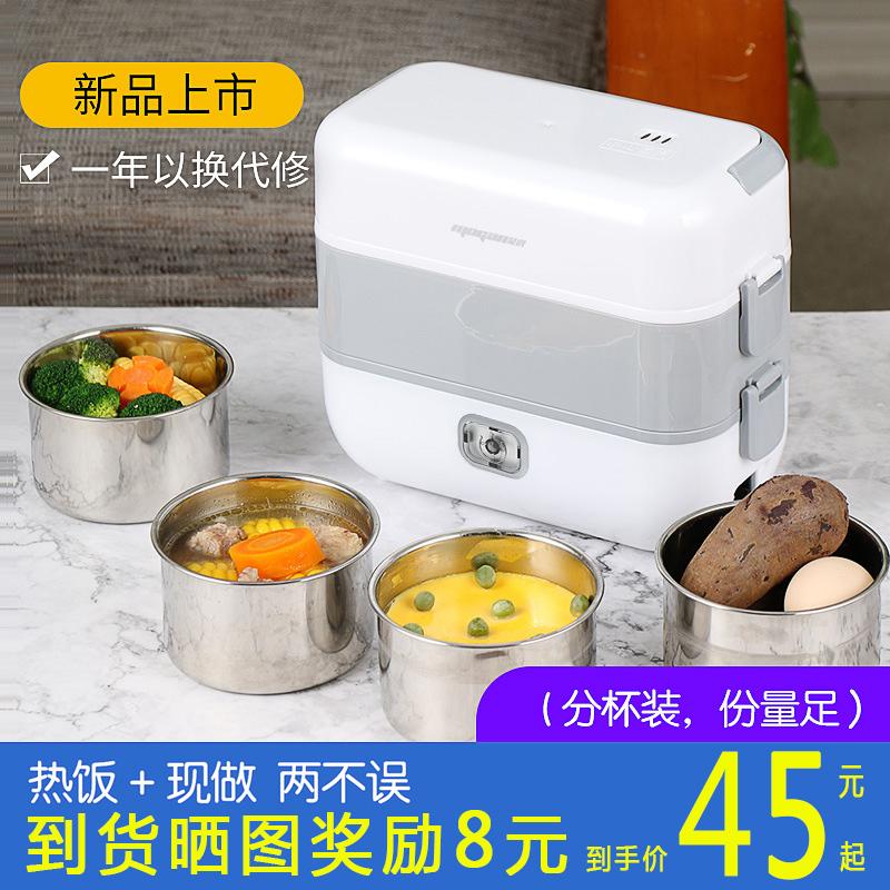 保温饭盒双内胆上班族加热电热饭盒蒸饭器煮饭锅迷你电饭煲小型锅