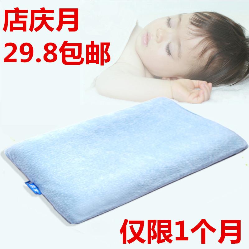 Ребенок подушка ребенок стереотипы ребенок подушка памяти рано рожденные дети подушка противо частичный хлопок детский сад 0-1-3-6 лет