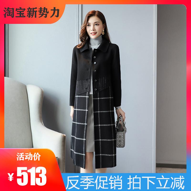 秋冬季新款双面羊绒格子大衣女装2019款韩版长款撞色拼接毛呢外套