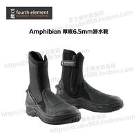 Четвертый элемент Fourth Element Amphibian 6.5mm толстая корка пригодный для носки дайвинг ботинок дайвинг обувной