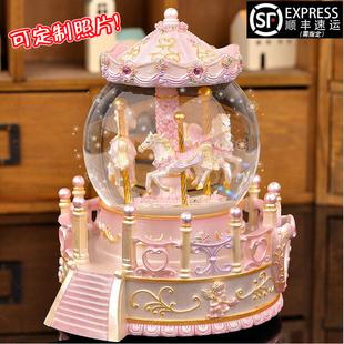 旋转木马水晶球公主音乐盒摆件飘雪八音盒送女生儿童女孩生日礼物