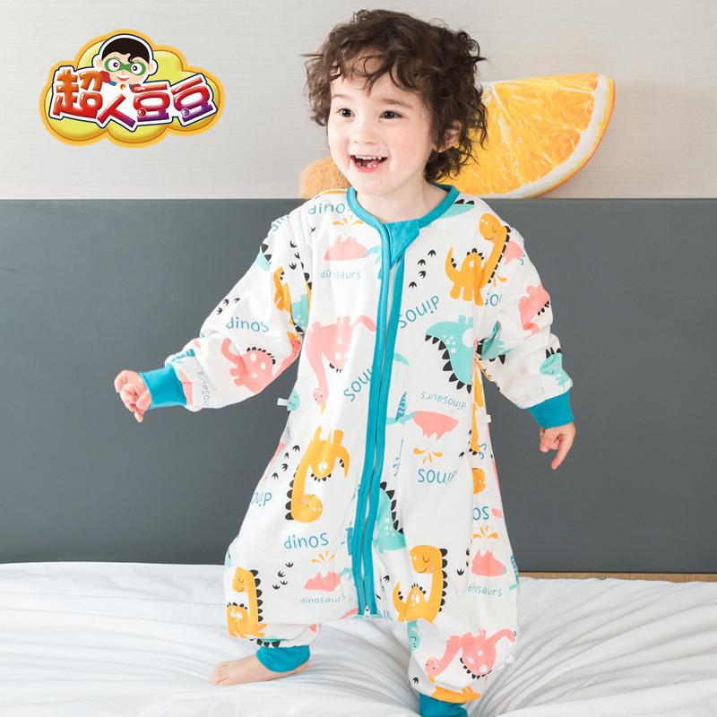 Спальная одежда для детей Артикул 601635921674