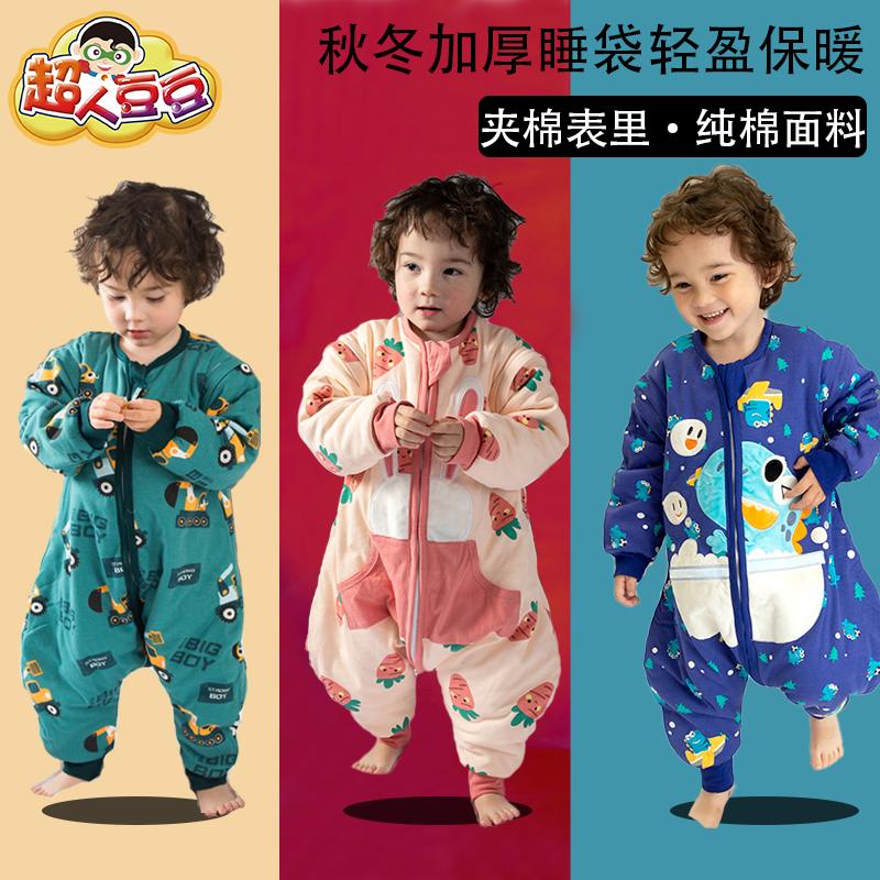Спальная одежда для детей Артикул 586739811883