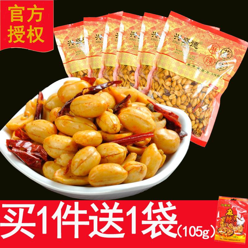 兴盛德麻辣五香花生米麻辣花生豆420gx6袋 河南开封特产休闲零食
