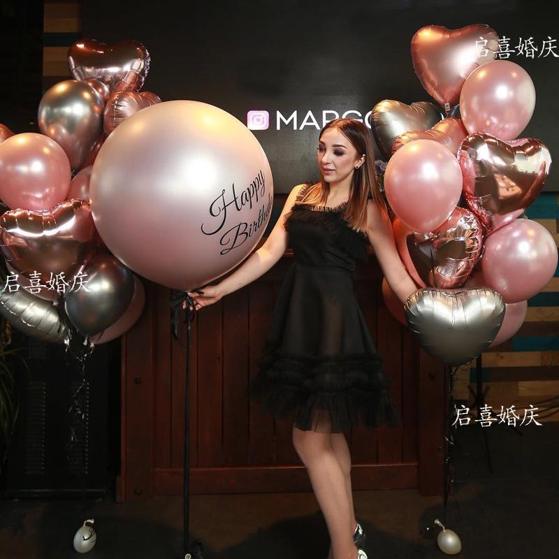 ins珍珠粉气球生日派对布置节日活动店铺开业装饰道具表白求婚房满9.00元可用1元优惠券