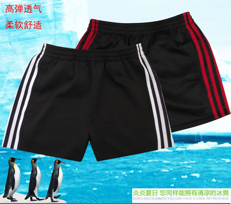 New sports leisure walking running track and field playing summer quarter pants fitness simple high elastic mens shorts