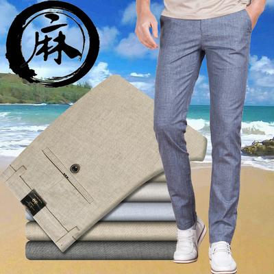 Mùa hè quần âu nam cao căng không quần sắt thanh niên mỏng chân quần của nam giới kinh doanh thẳng quần dài
