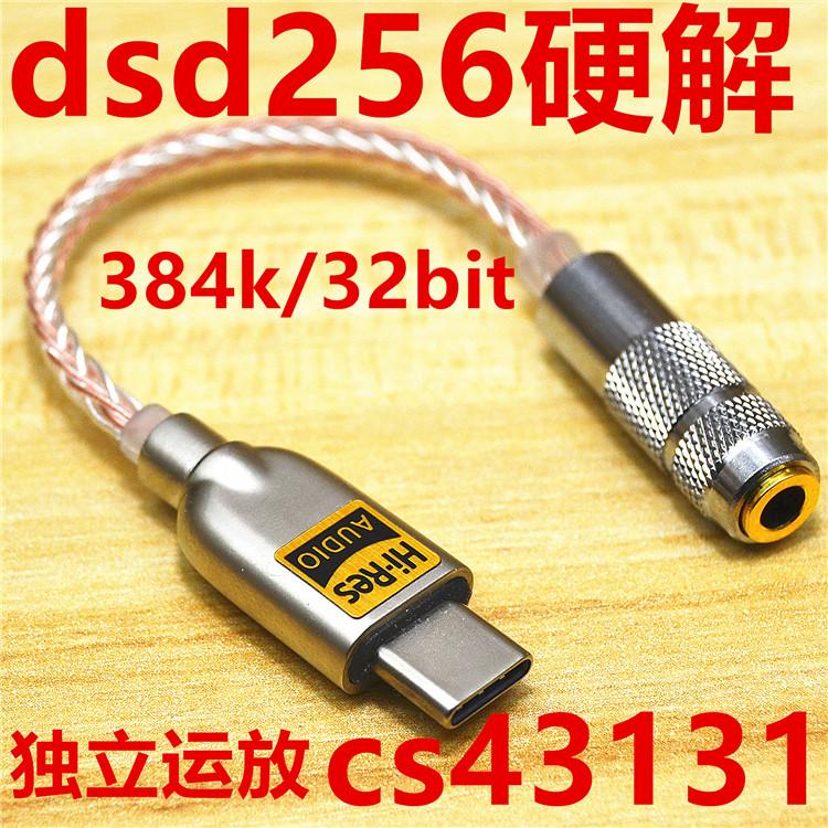 Компактные усилители Артикул 608954282071