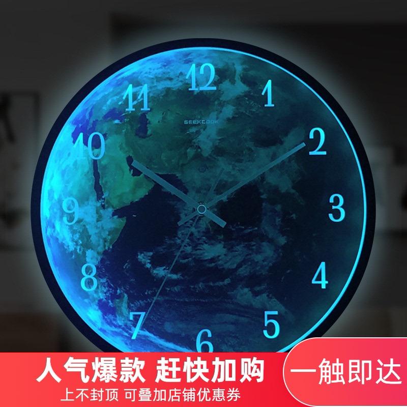 地球时钟挂墙夜光挂钟发光静音智能声控LED金色钟表儿童老人卧室