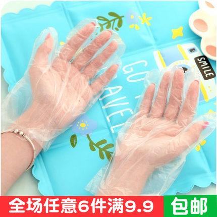 一次性100只装手膜餐饮食品级手套