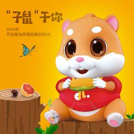 新款 吃货鼠小宝网红玩具电动/遥控动物/人物中性通用中国大陆2岁