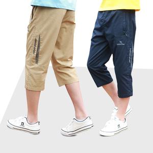 胖男童短裤夏纯棉运动中裤中大童休闲12-15岁儿童七分裤宽松薄款