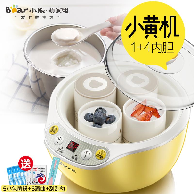 小熊酸奶机 家用全自动小型迷你自制米酒机陶瓷分杯多功能发酵机