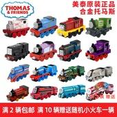 托马斯小火车套装轨道玩具车厢模型儿童手动合金小火车头官方正品