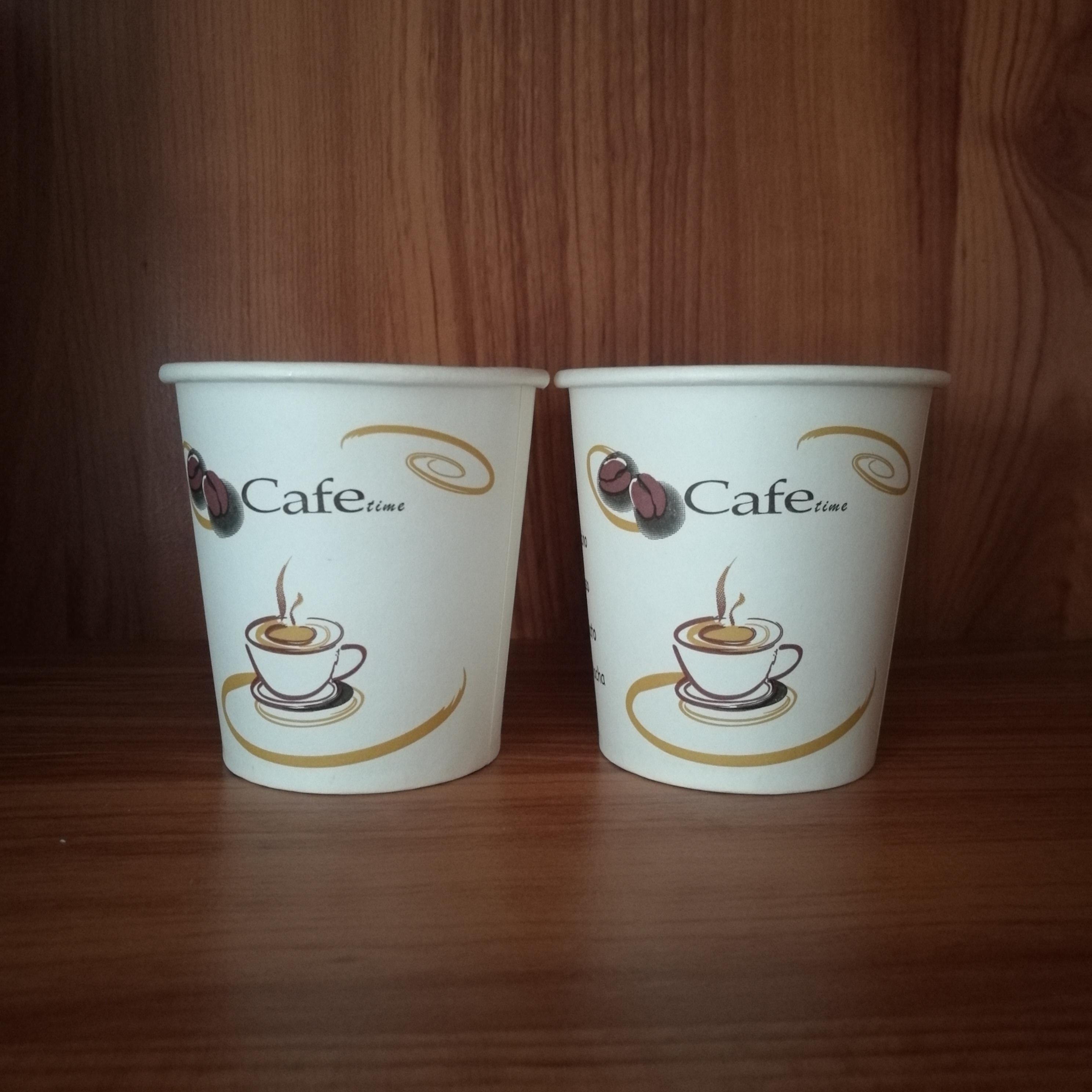 精品 150毫升纸杯一次性茶杯子商务定做办公加大防烫环保家用加厚