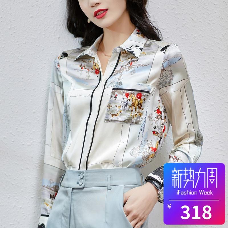 2020春高档杭州缎面厚真丝衬衣女长袖大牌气质拼色印花桑蚕丝衬衫