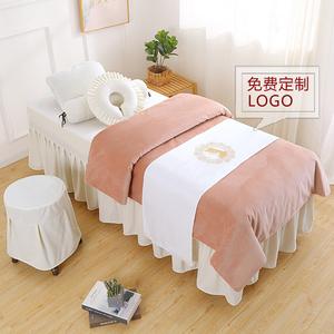美容床罩四件套高端养身馆理疗床套
