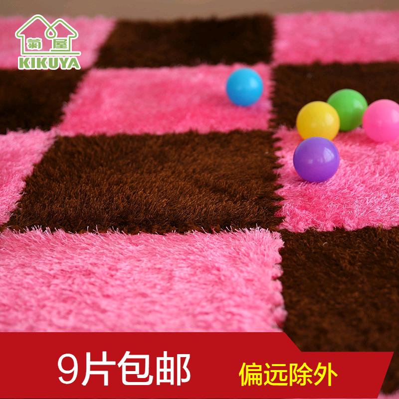 菊屋地垫30x30x0.8cm(1片)泡沫南韩丝纯色拼接地毯卧室铺满垫子