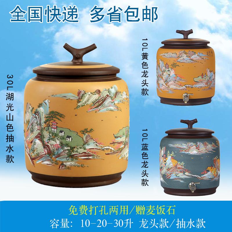 Yixing purple sand water tank water purifier with tap water filtering glaze less ceramic drinking machine tea bucket 10 liters 20 liters