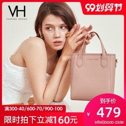 【新品首发】VH包包女包2020新款时尚手提包购物袋百搭单肩斜挎包