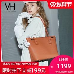 【新品首发】VH包包女包2020新款真皮手提包潮流购物袋商务单肩包