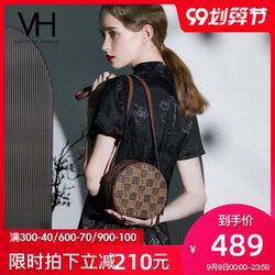 【新品首发】VH女包时尚小众包包2020新款花料礼帽包秋单肩斜挎包