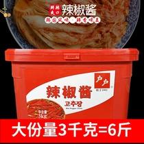 户户辣椒酱3kg韩国辣酱韩式辣椒酱石锅拌饭炒年糕韩国料理