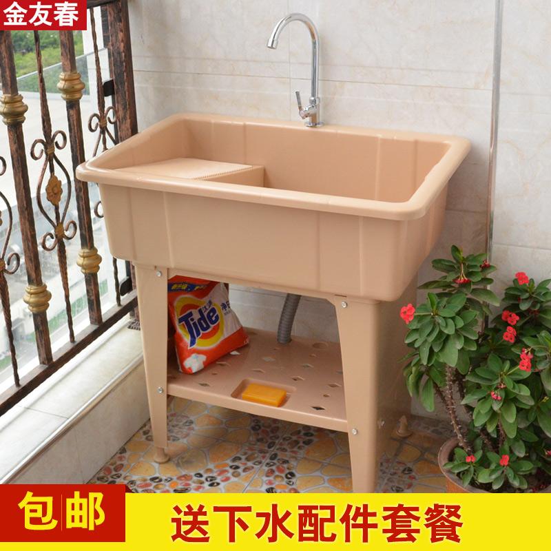 Пластик прачечная бассейн балкон прачечная горшки с твист доска мойте руки бассейн этаж прачечная корыто сгущаться прачечная тайвань превышать глубоко