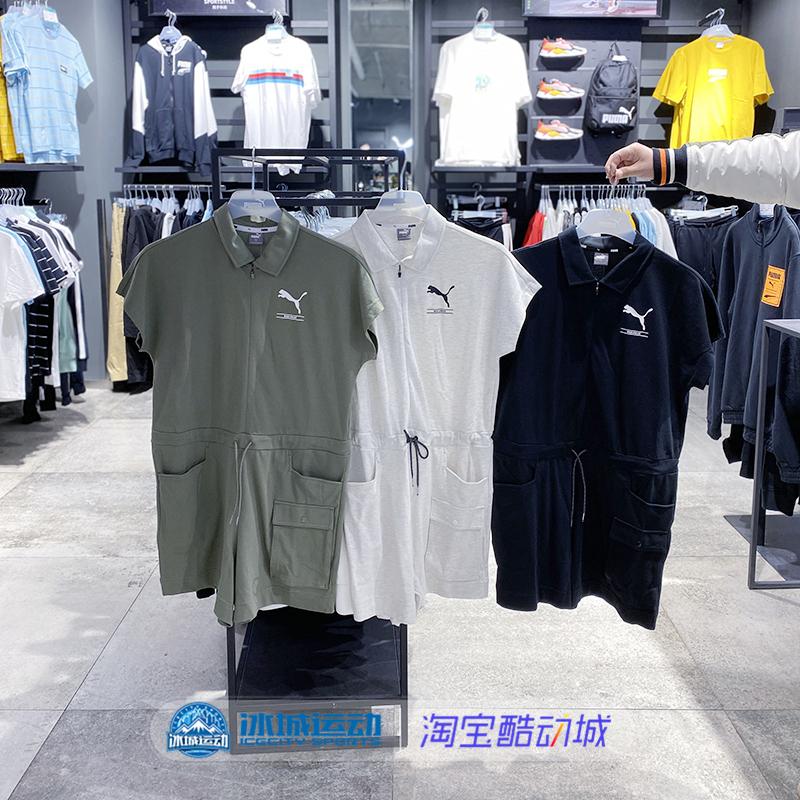Спортивные платья Артикул 613959376725