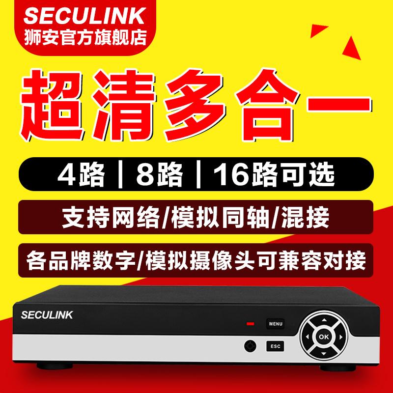 Лев сейф 8 дорога монитор жесткий диск видео машинально 4 дорога моделирование DVR сеть цифровой hd коаксиальный AHD смешивать главная эвм