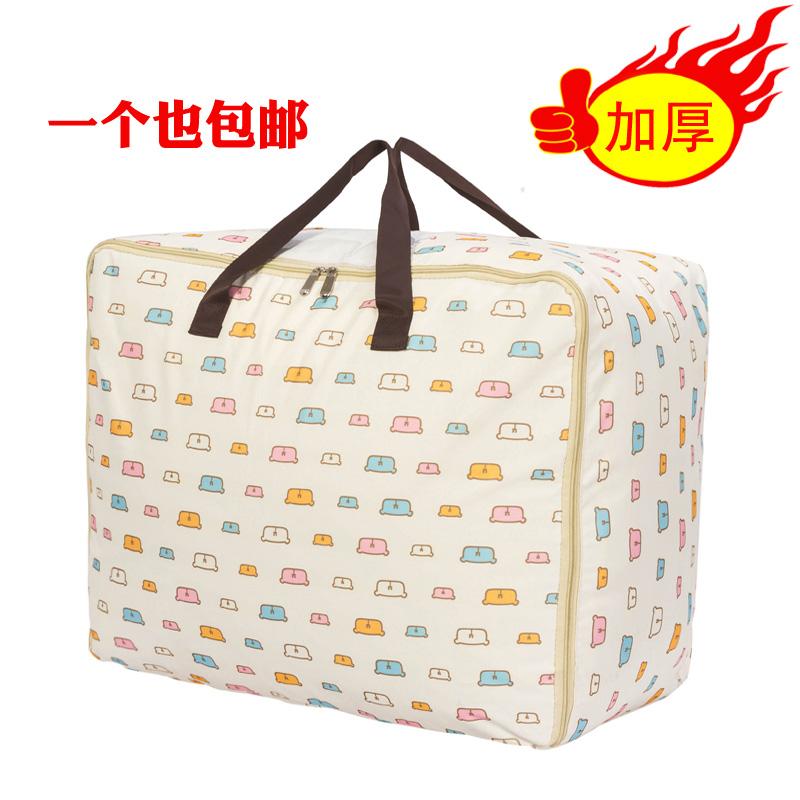 放棉被子收納袋衣物整理袋子裝衣服收納箱牛津布儲物盒特大號搬家