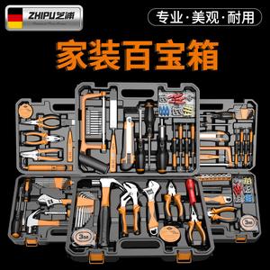 德国芝浦家用五金工具套装工具箱