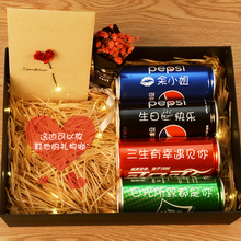 Diy Customized Coca-Cola Customized Easy-pop Cans Tremble Gifts for Boys and Girls on Birthday and National Day Walking Gifts