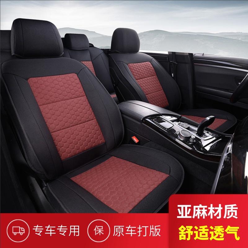 純亞麻汽車坐墊夏季透氣單片X3小蠻腰專用全包四季通用布藝座墊